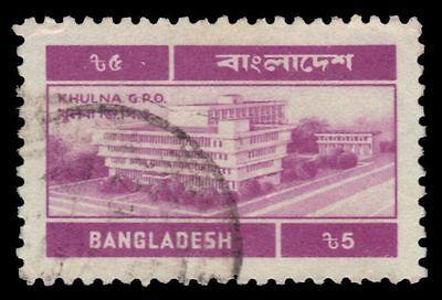 BANGLADESH 242A (SG229) - Khulna Post Office (pf9241)