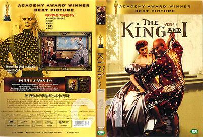 The King And I (1956) - Yul Brynner, Deborah Kerr   DVD NEW