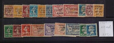 ! Grand Liban 1924-1925. Lot Of 20 Stamp. YT#. €75.00!