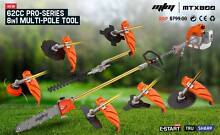 Get in to action with a  Pole Chainsaw Brush Cutter Whipper Snipp Seven Hills Blacktown Area Preview