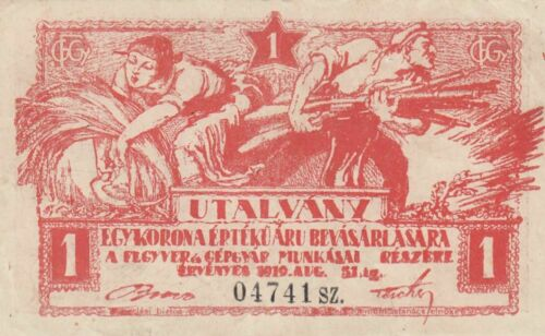 Hungary, 1 Korona, 1919, XF, Emergency Budapest, Rare