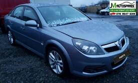 2007 Vauxhall Vectra 1.9 PARTS ***BREAKING ONLY SPARES JM AUTOSPARES