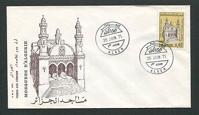 ALGERIE FDC 1971 ALGER MOSQUEE MOSQUE MOSCHEE h0038