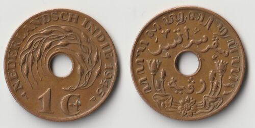 1945 P Netherlands East Indies 1 cent coin