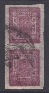 Nepal-Sc-8a-used-1886-2a-violet-imperf-vertical-Tete-Beche-Pair