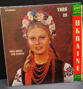 This is Ukraine Folk Songs and Dances Vinyl LP Record Album