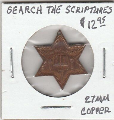 (W) Tokens - Search the Scriptures - Star - 27 MM Copper