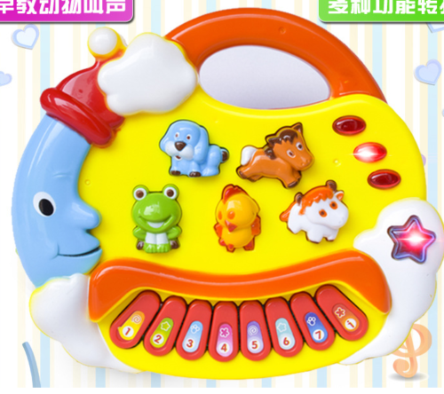 Baby Elektronisch Klavier Piano Keyboard Musikinstrument Tiere Spielzeug NEU TOP