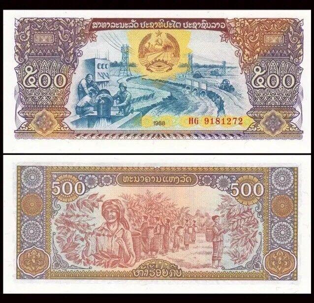 LAOS 500 Kip, 1988, P-31, UNC World Currency