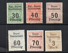 Bavarian Fiscal, Revenue Stamps