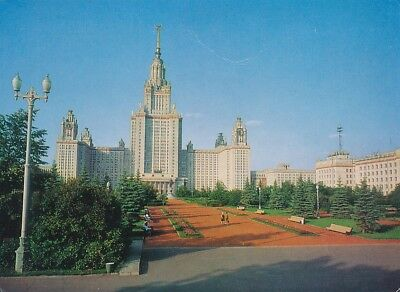 alte AK Moskau - Universität, Russland CCCP 1975? gelaufen Ansichtskarte B229j