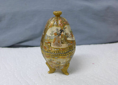 Japanese Satsuma Kozan Oval Footed Covered  Vase