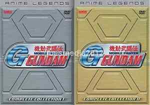 Mobile Fighter G Gundam Complete Collection 1 & 2 DVD Brand New SEALED!