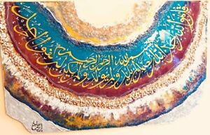 Giant Geode Calligraphy Painting