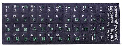 Russisch Keyboard Tastaturaufkleber Sticker Schw/Grün Russian Tastatur Aufkleber