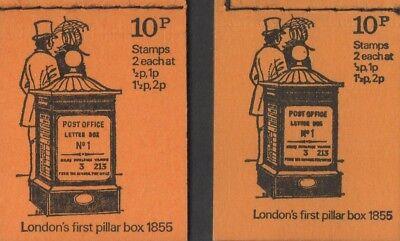 GB QEII 1971 British Pillar Box Series (1855 type) Two x 10p,  DN46 & DN47