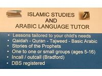 Islamic Studies teacher and arabic language tutor tuition Quran Tajweed