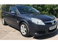 VAUXHALL VECTRA EXCLUSIV CDTI, 1.9 DIESEL, 5 DOOR, BLUE