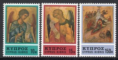 Cyprus MNH 1976 SG478-80 Christmas