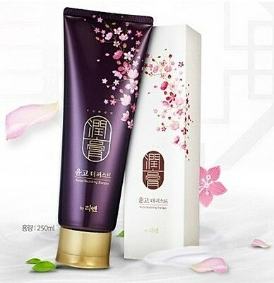 LG Yungo The First Hair Treatment Shampoo 100ml -by reEN-