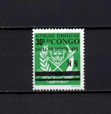Belgisch Congo Belge - Rep. du Zaïre n° 912 MNH Error Reversed Overprint c9.25Eu