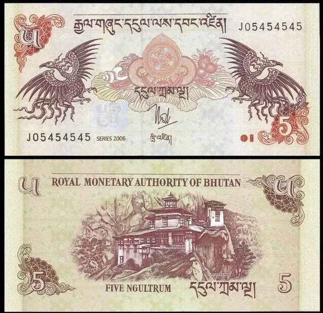BHUTAN 5 Ngultrum, 2006, P-28, UNC World Currency