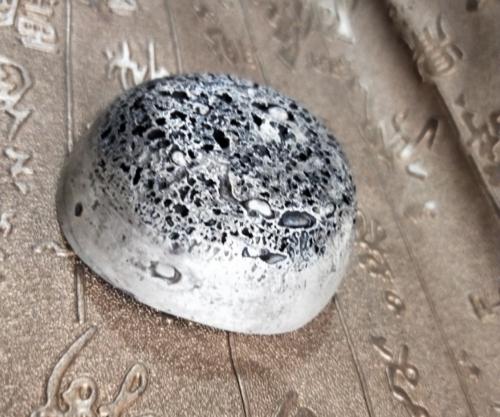 236G China the Qing dynasty Silver ingot Yuanbao Yuan Shun Fu Weight