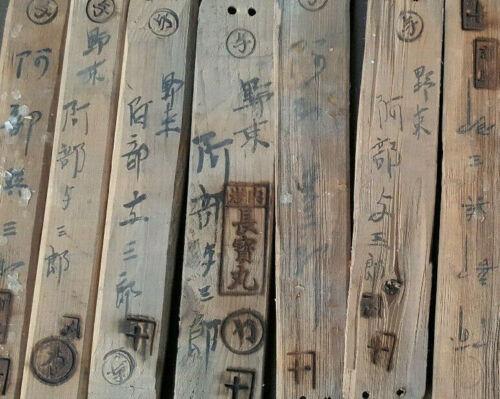 "Japanese Fishing Floats WOODEN Lot-21 ANTIQUE 15-16"" Slats Kanji-Marked"