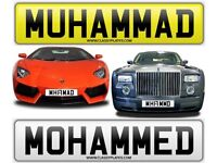 MOHAMMAD MUHAMMAD cherished private personalised number plate reg 786 Moh. MH17MAD