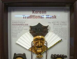 Korean Daejin Masks Play Hahoe Byeolsin Shadow Box Kitchener / Waterloo Kitchener Area image 7