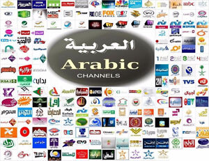 Arabic tv receiver,  iptv box more than 400 channel live