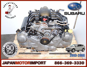 USED SUBARU TRIBECA H6 ENGINE 3.0 MOTOR 03-04-05-06-07-08
