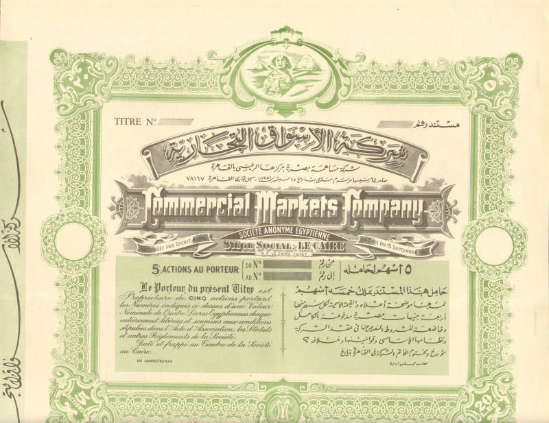 Commercial Markets Company > Egyptian bond certificate Egypt stock share