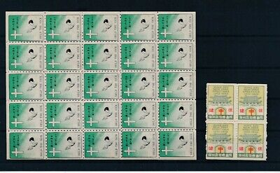 D163691 Asia Medicine Tuberculosis Aid Seal Poster Stamps Multiples MNH