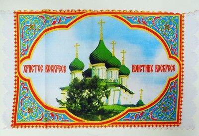 Russian Multi Domes Church 22