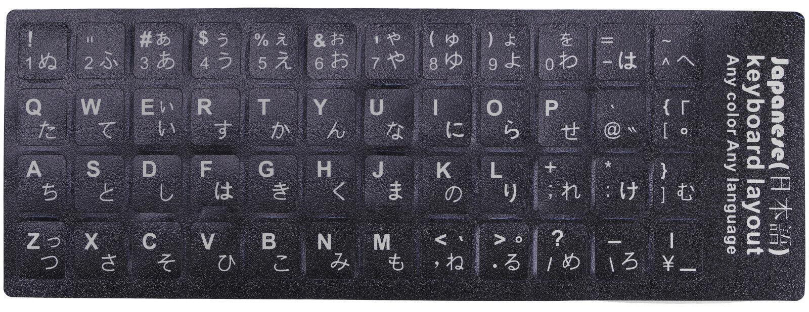Japanische Keyboard Tastaturaufkleber Sticker Schwarz Tastatur Aufkleber JAPAN