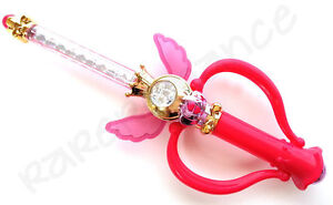 Sailor Moon - Rod and Stick Gashapon Part 2 - Kaleido Scope Wand Toy Figure