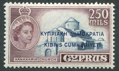 CYPRUS-1960-61 250m Deep Grey-Blue & Brown Sg 200 MOUNTED MINT V20752