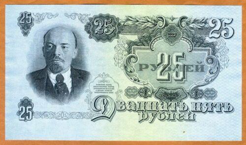 Russia / USSR, 25 rubles, 1947 (1957), P-227, UNC > Lenin