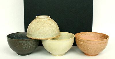 Japanische Teetassen Set JOUMON Teeschalen hergestellt in Japan Ø 8,2, H. 4,6 cm