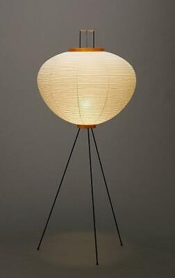 AKARI Japanese Washi Paper Floor Lamp Shade + Stand set 10A ISAMU NOGUCHI NWB