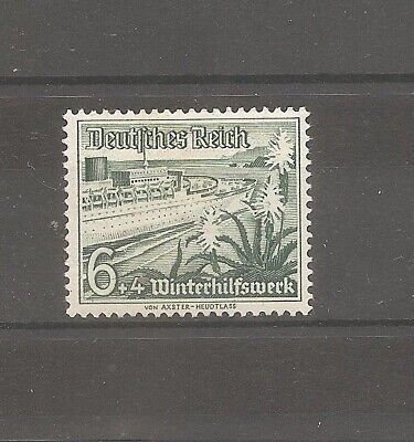 FLORES / FLOWERS - GERMANY REICH 1937, MNH