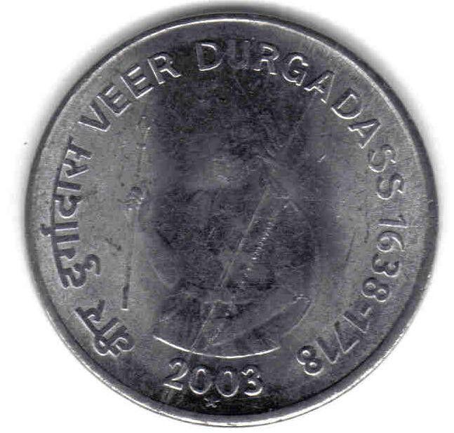 INDIA: UNCIRCULATED 2003 VEER DURGADASS  COMMEMORATIVE 1 RUPEE, KM #316