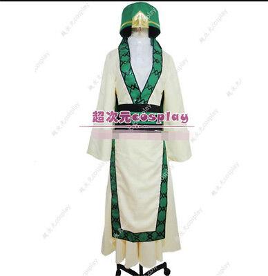 Magi: The Labyrinth of Magic Jafar Cosplay Costume White Green Full Set