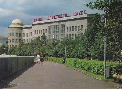 alte AK Irkutsk - Promenade Gagarin, Russland 1974 gelaufen Ansichtskarte B230b