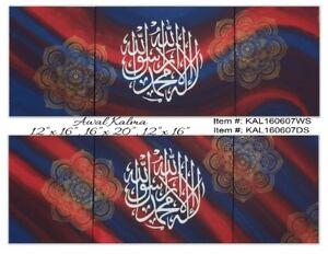 Islamic Calligraphy Toronto