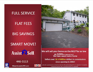 248 Howe Ave, Fall River, NS B2T 1H7