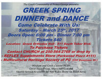 Greek Spring Dinner and Dance 2017 !!!!