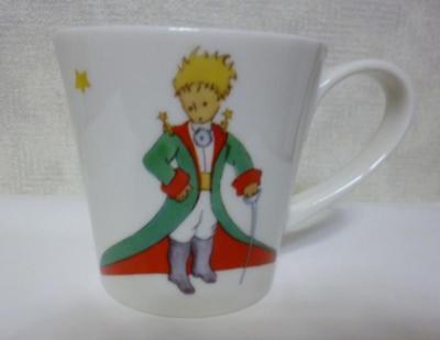 Le petit prince Little prince porcelain Mug Cup