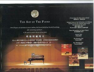 KAWAI GRAND PIANO  GS-40      Like brand new Edmonton Edmonton Area image 3